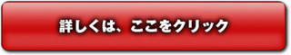 click.jpg